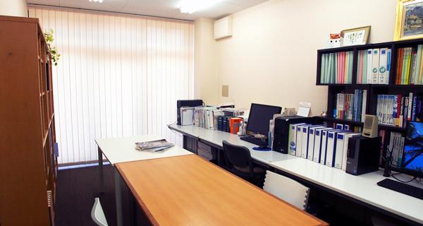 事務所作業場